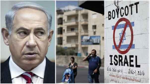 غزة تحتضن أسبوع مقاومة الاستعمار الصهيوني بالتزامن مع 200 مدينة حول العالم