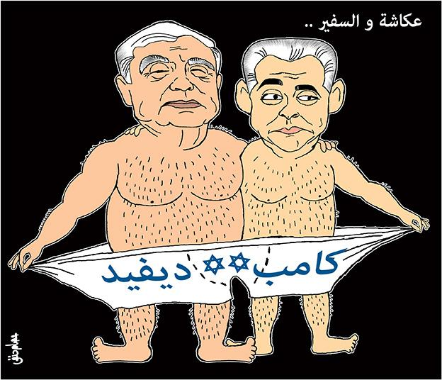 caricature-issamhanafy-okasha
