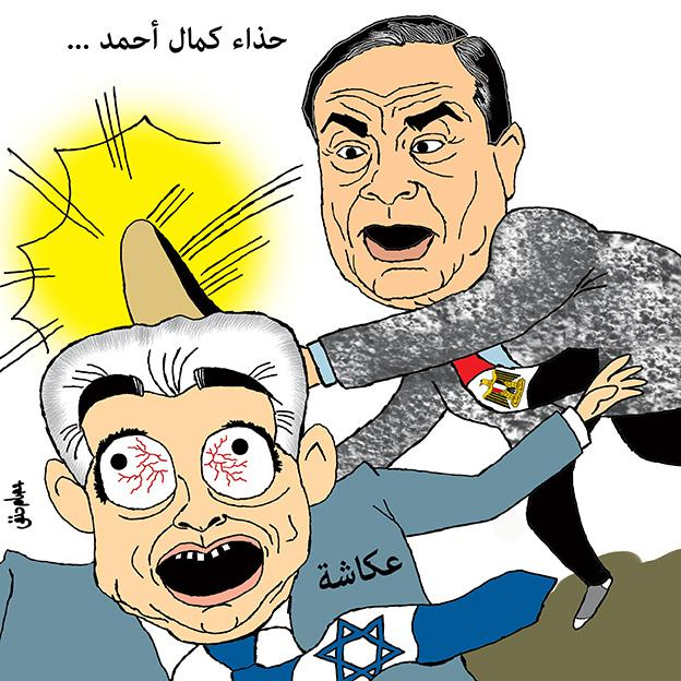 caricature-issamhanafy-okasha1