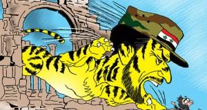 كاريكاتور: النمر في تدمر يسحق داعش