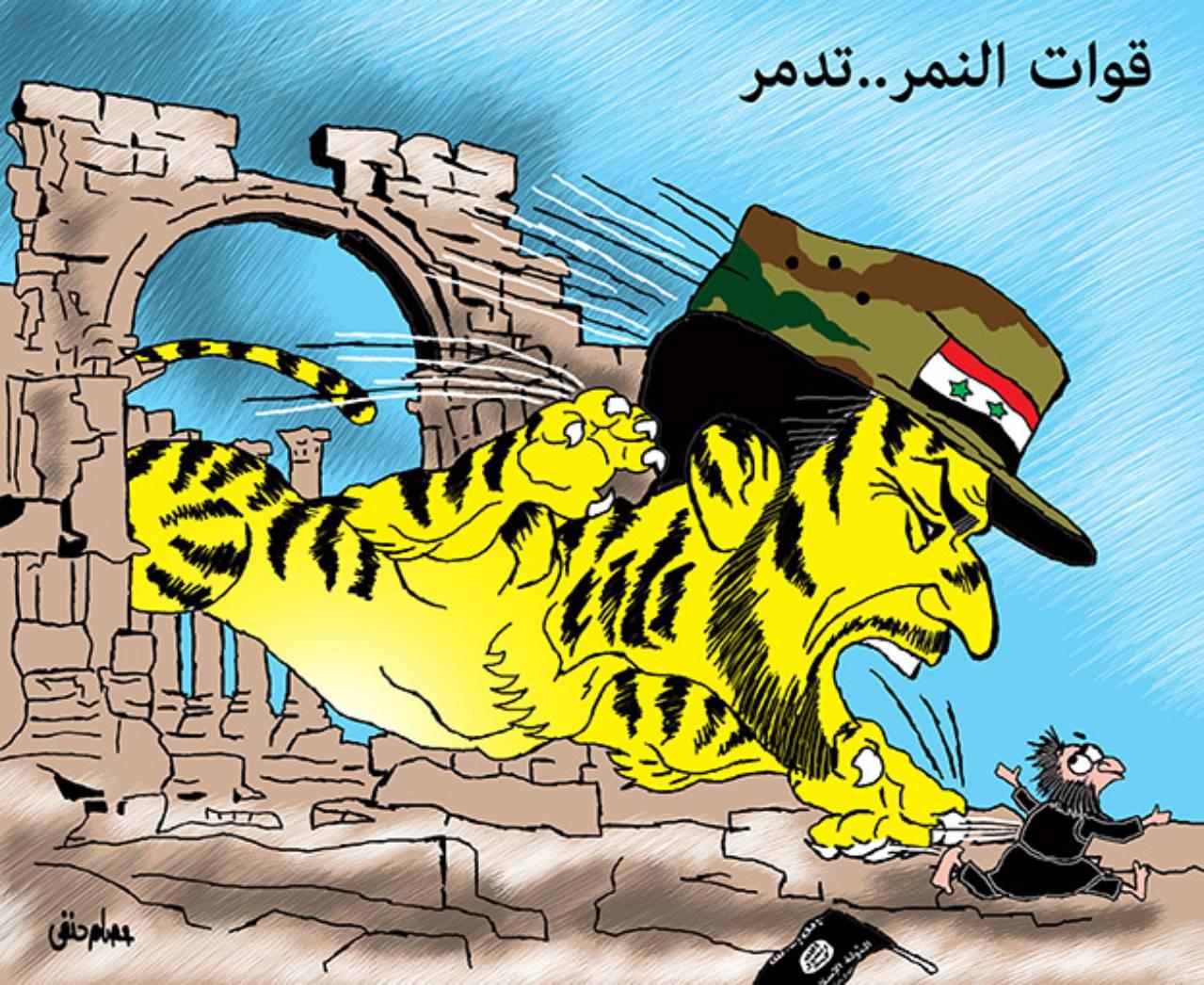 caricature-issamhanafy-syria-nemer