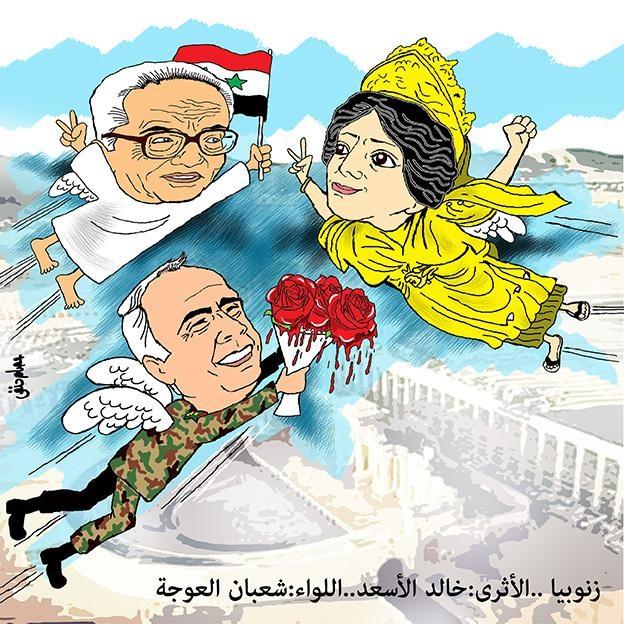 caricature-issamhanafy-tadmor-freedom