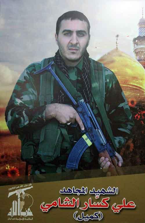 حزب الله يشيّع الشهيد علي الشامي إلى مثواه الأخير في الأوزاعي