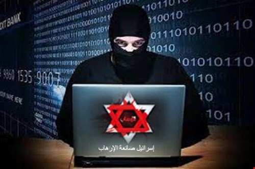 israel-internet