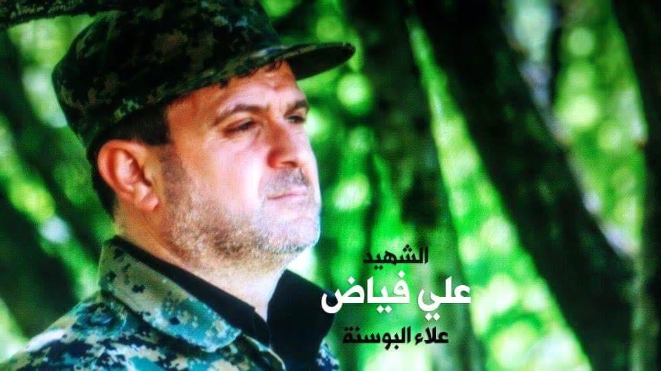 martyr-ali-fayad