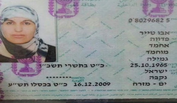 شرطة الاحتلال تعدم سيدة فلسطينية على مدخل المسجد الأقصى