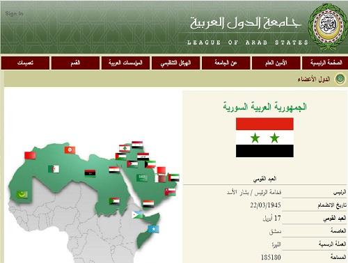 syria-arab-league