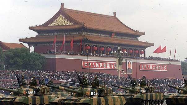 التسلح في الصين
