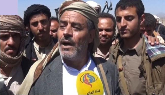 yemen-tribunal