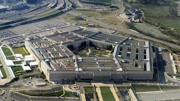 وزارة الحرب الأميركية