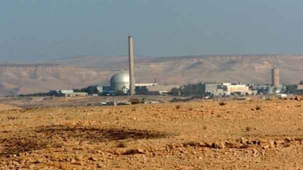1537 خللًا في مفاعل ديمونا