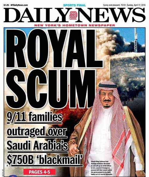 العنوان كما ورد في صحيفة ديلي نيوز: الحثالة الملكية