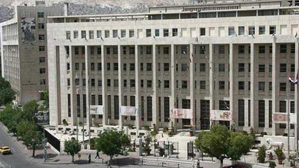 البنك المركزي السوري