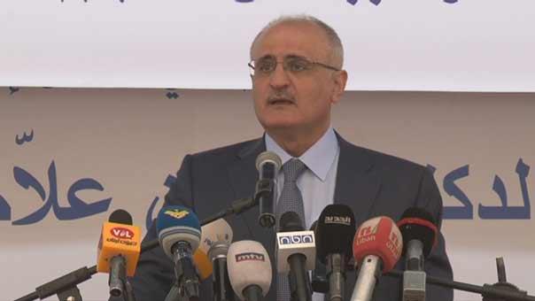 وزير المالية علي حسن خليل