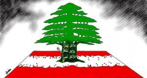 كاريكاتور: علم لبنان رداً على صحافة العربان
