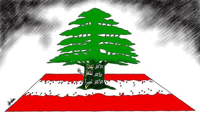 caricature-issamhanafy-lebanese-flag
