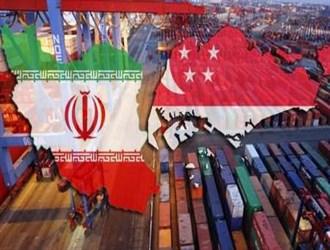 ارتفاع حجم التبادل الإقتصادي بين إيران وسنغافورة بنسبة 50%