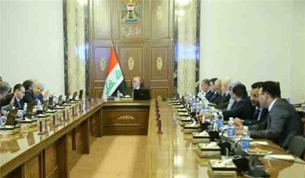 iraqi-cabinet