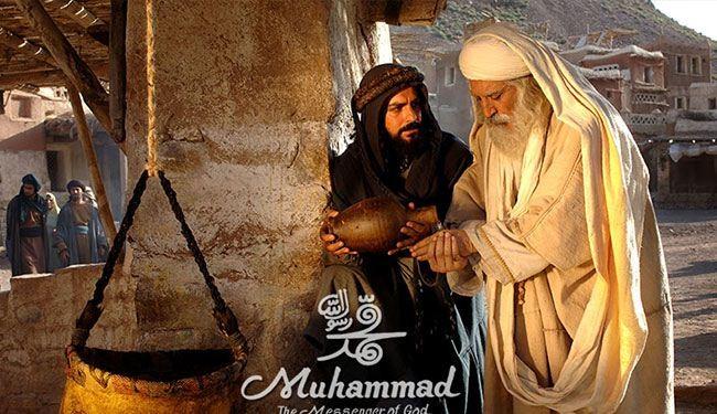 """فيلم محمد رسول الله """"ص """""""