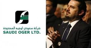 «بصيص أمل» سعوديّ لإنقاذ شركة #الحريري