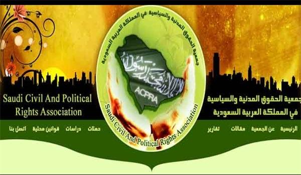 saudi-court