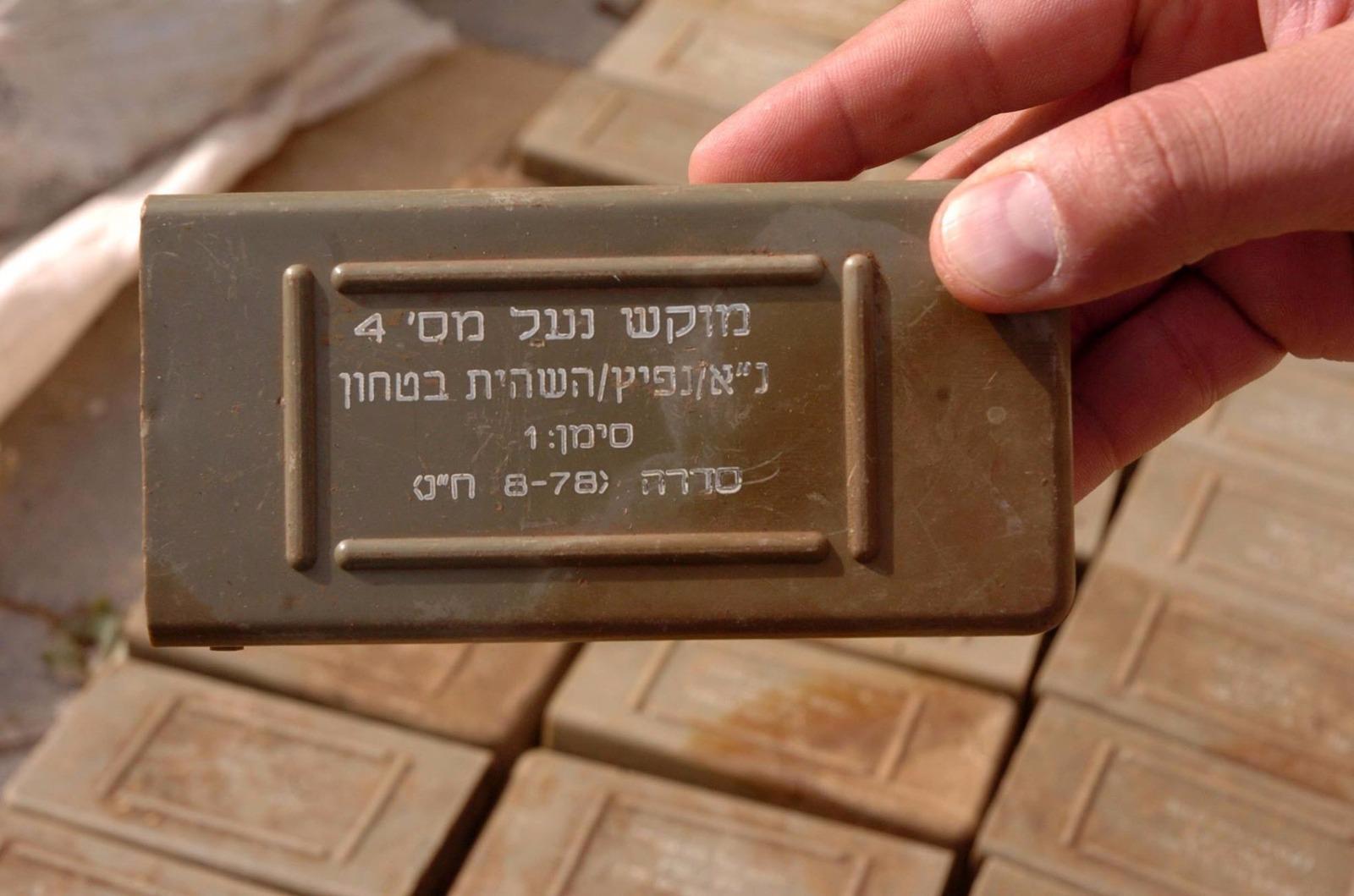 suria-israeli-weapons2