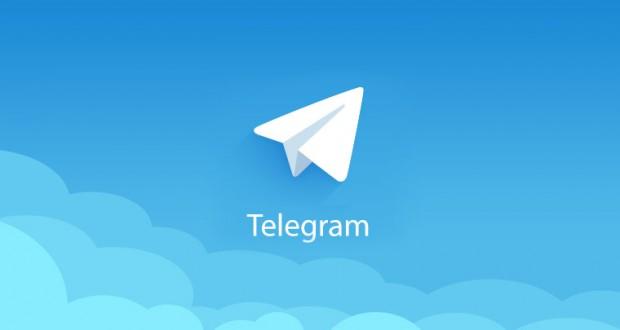 مستخدمو تيليجرام في الشرق الأوسط يواجهون مشاكلاً في الاتصال