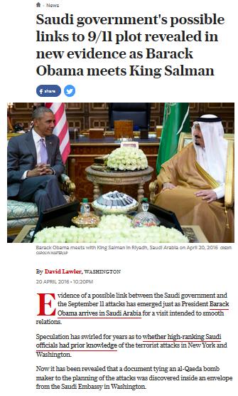 """""""Daily Telegraph"""": معلومات عن احتمال وجود علاقة بين حكومة الرياض وهجمات 11 أيلول 2001"""