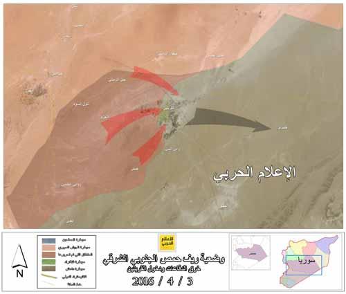 """خريطة وضعية ريف حمص الجنوبي الشرقي بعد خرق دفاعات """"داعش"""" ودخول مدينة القريتين"""