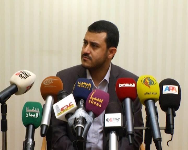 الحوثي-في-مؤتمر-صحفي.jpg