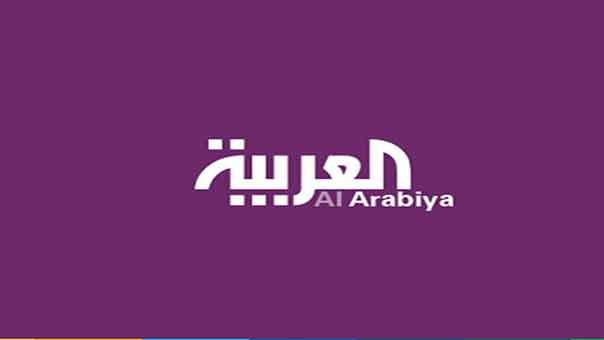 """""""العربية"""" تشهد أكبر عملية تسريح لموظّفيها لأسباب سياسية وتقشفيّة"""