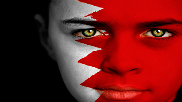 Bahrain-Boy111.jpg