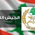 عملية عرسال الأمنية..مهندس تفجير بئر العبد والرويس بقبضة مخابرات الجيش اللبناني