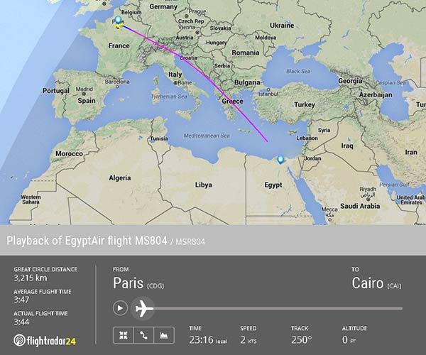اختفاء طائرة مصرية