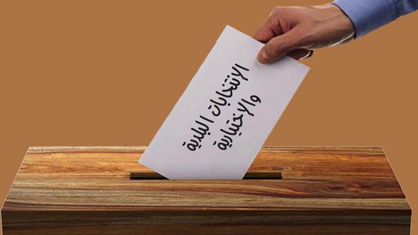 هل تبدِّل نتائج الانتخابات البلدية التوزيعات السياسية في البقاع وبيروت؟