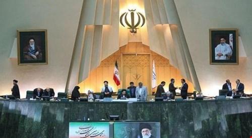 iran-parlement