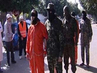 morocco-terror