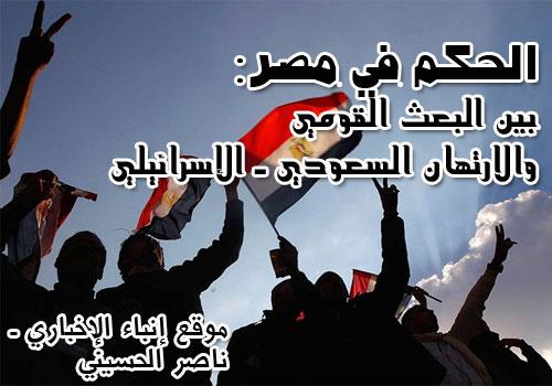 nasser-hosseini-egypt3