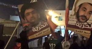 تظاهرات تضامنية مع سجناء الرأي في البحرين