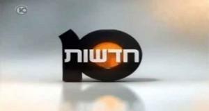 القناة العاشرة: دول الخليج والسيسي ينتظرون رد نتنياهو حول المؤتمر الاقليمي لتطبيع العلاقات مع 'اسرائيل'