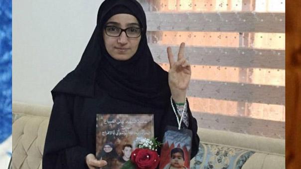 الناشطة البحرينية ريحانة الموسوي