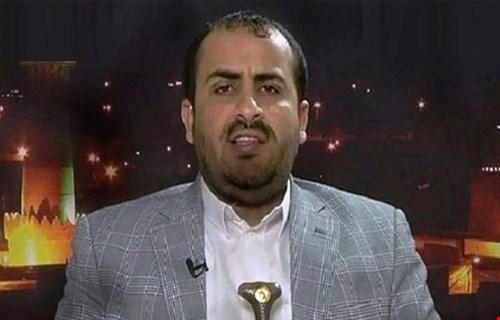yemen-mhamad-abdessalam