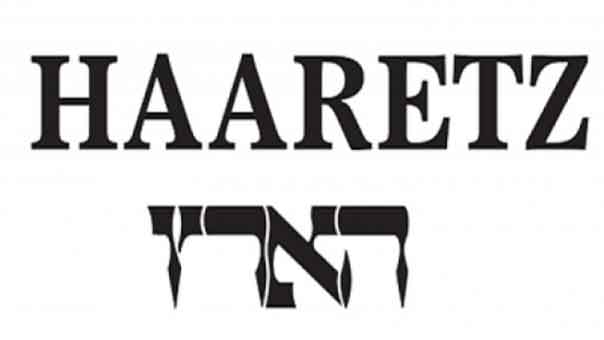 """""""هآرتس"""": حزب الله هو العدو الأصعب لـ""""إسرائيل"""""""