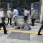 تصريحات الاحتياطي الفيدرالي الأمريكي تنعش الأسهم الآسيوية