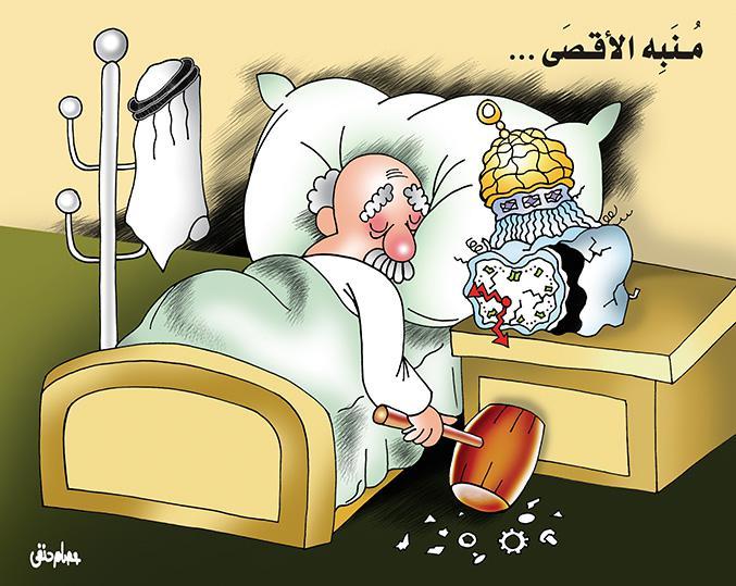 caricature-issamhanafy-aqsa-alarm