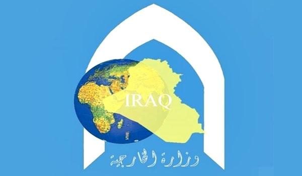 iraq-fm