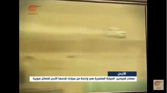 jorda-daesh-car-bomb