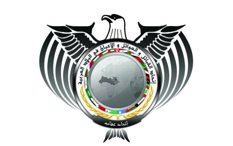 شعار اتحاد القبائل والأعيان في البلاد العربية لدعم محور المقاومة