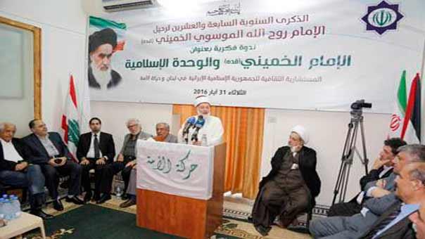 ندوة من تنظيم المستشارية الثقافية الإيرانية وحركة الأمة