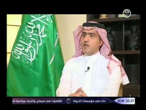 saudi-iraq-thamer-sabhan